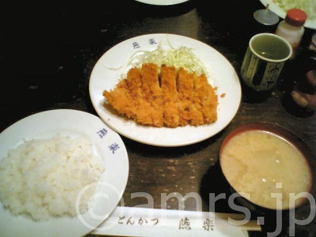 とんかつ燕楽 by 新橋駅