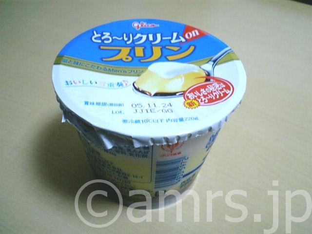 とろ~りクリームonプリン by グリコ