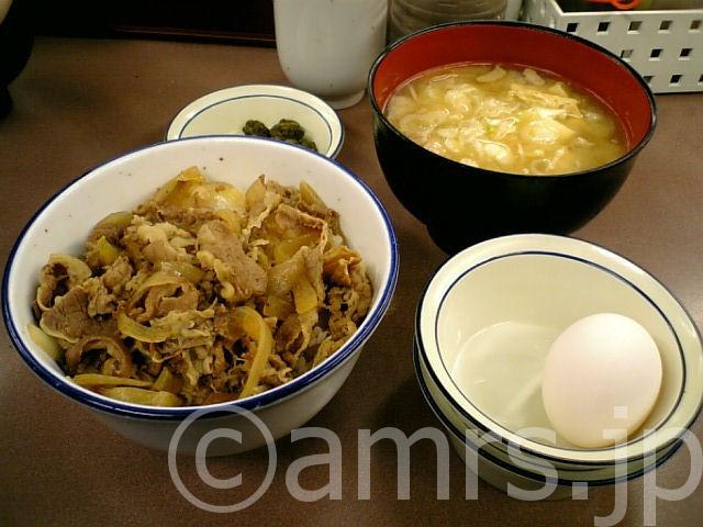 牛めし豚汁セット by 松屋
