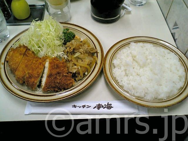 キッチン南海 by 神保町駅