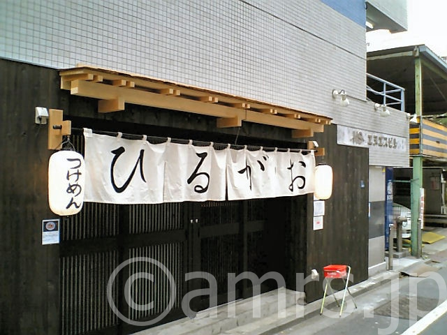 ひるがお by 新宿御苑前駅