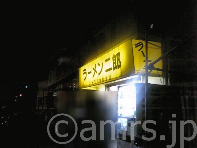 【閉店】ラーメン二郎 八王子野猿街道店 by 南大沢駅