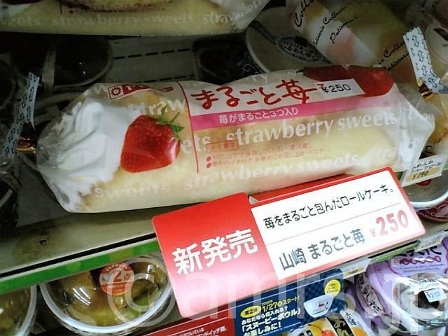 まるごと苺 by 山崎製パン