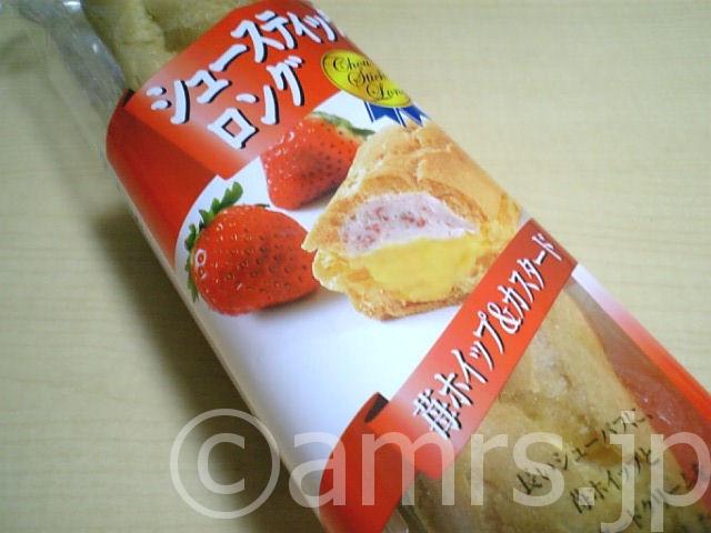 シュースティックロング 苺ホイップ&カスタード by 山崎製パン