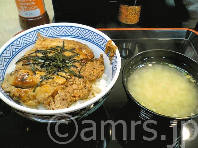 鶏炭火焼丼 by 吉野家
