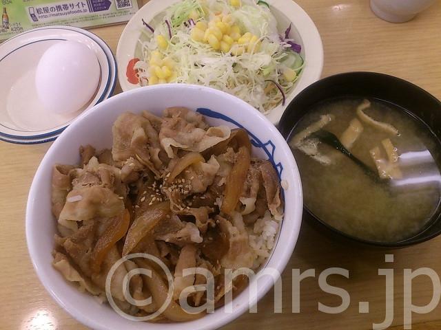 豚めし野菜セット@松屋