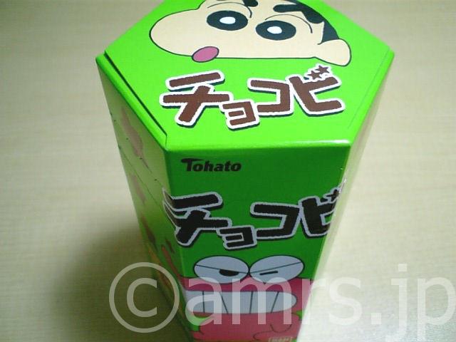 チョコビ by Tohato(東ハト)