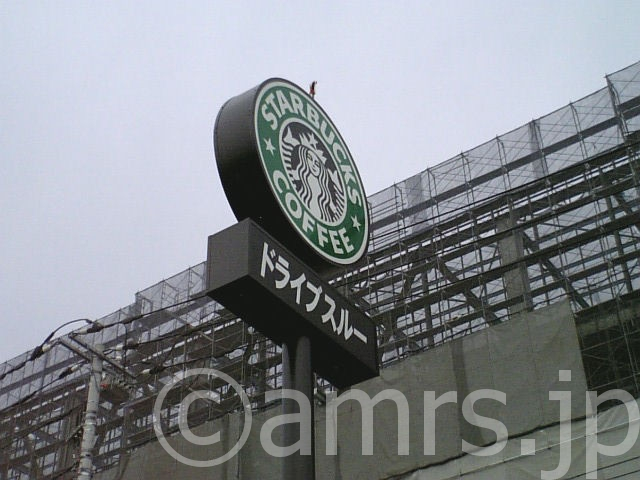 スターバックスコーヒー by ドライブスルー