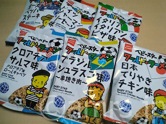 ベビースター ワールドラーメン by おやつカンパニー