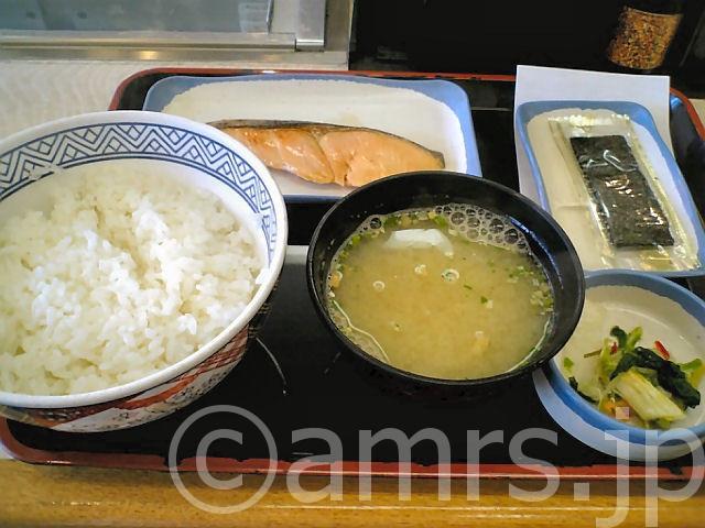 焼魚定食 by 吉野家