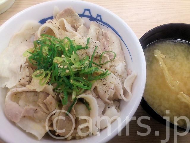 豚しゃぶ丼野菜セット(並)@松屋