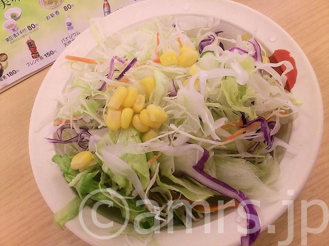 うまトマハンバーグ定食、ご飯大盛@松屋