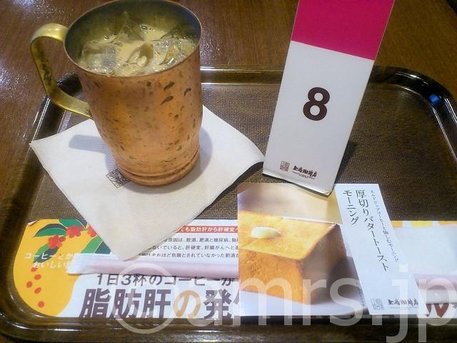 モーニングセットDセット(ゆで卵&厚切りバタートースト)@上島珈琲店