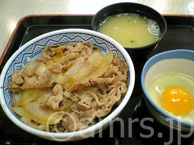 牛丼 by 吉野家