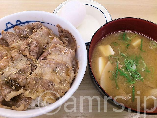 焼き牛めし(並)、豚汁セット(キャンペーン)@松屋