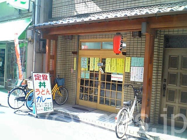 ちょいめし あさチャン by なんば駅