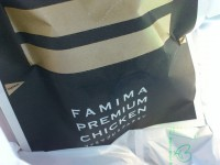 20121230_familymart_pc_pack