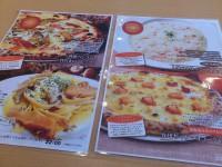 20121231_pizzahutnatural_sagamioono_limitedmenu