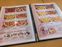 20121231_pizzahutnatural_sagamioono_pizzamenu