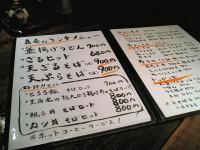 maki_nakano_menu061107
