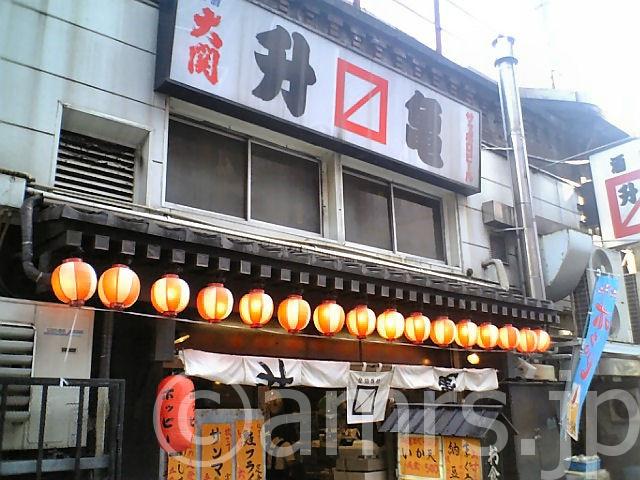 升亀本店 by 神田駅