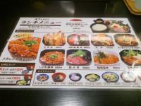 20130112_saketeijuraku_sinbasi_menu