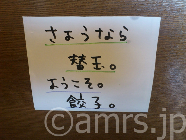 うづまき@神奈川県厚木市