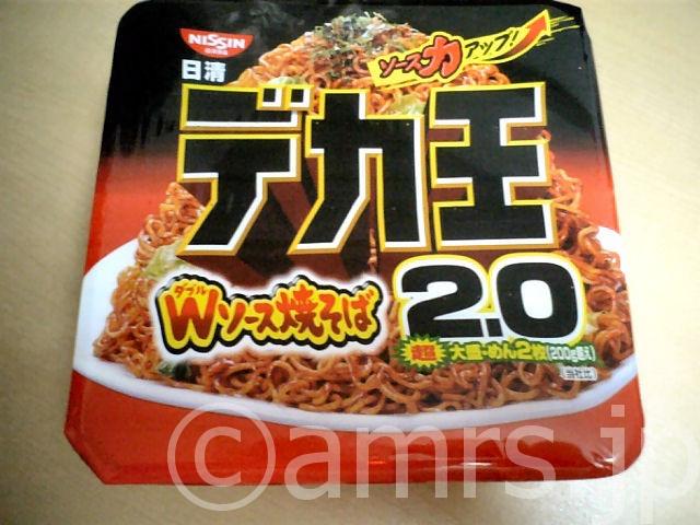 デカ王 Wソース焼そば by 日清食品
