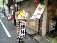 sirakaba_sinjuku3_in061203