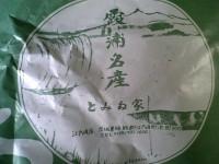 tomitaya_namekawa_p070103