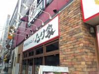 20130301_takeya_kanda_in