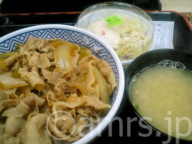 豚丼 by 吉野家