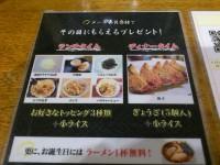 20130419_hibiki_meguro_mailservice