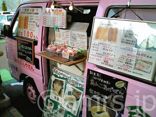 あげぱん(さとう) by 給食当番