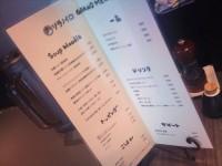 20110727_soranoiro_koujimati_menu
