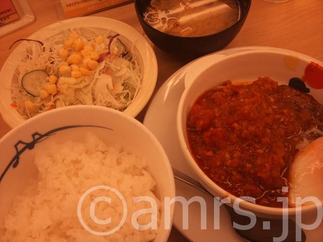 うまトマハンバーグ定食@松屋