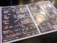 20130517_mononofu_ueda_menu
