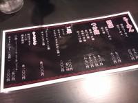 20110524_sawa_suidoubasi_menu