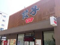 20130605_mugituku_hamamatu_in