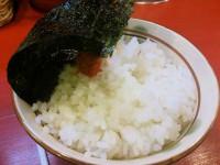 20130621_okuraya_nakano_rice