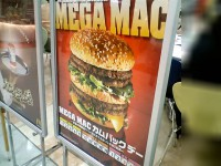 mac_megamaccb070331