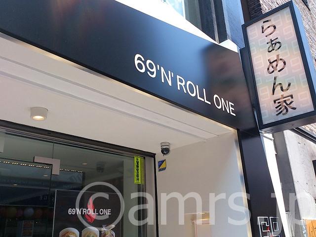 69'N'ROLL ONE 赤坂本店@東京都港区