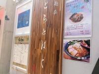 20130719_toratohato_takadanobaba_in