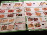 20130720_sitaara_omotesandou_menu
