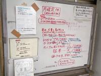 20130729_jiro_yaen2_welcome