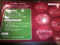 20110410_sweetsparadise_kitijouji_coffeemenu