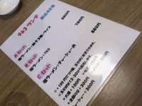 20130803_963_ningyotyo_lunchmenu