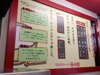 20130820_17ya_honatugi_attention