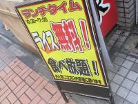 20130820_17ya_honatugi_ricelunchservice