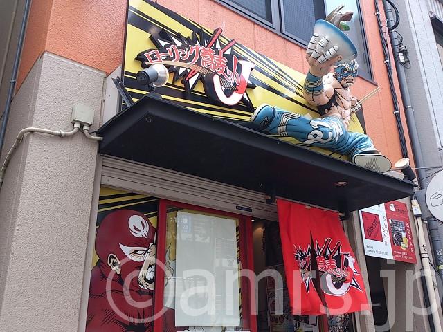 ローリング蕎麦ットJ@東京都渋谷区